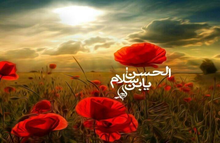 بیانیه گرامیداشت سالگرد پیروزی انقلاب اسلامی ایران